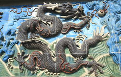 Chinese dragon of ancient ceramics Stock Image