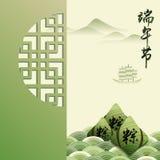 Chinese Dragon Boat Festival Background Stockfoto