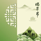 Chinese Dragon Boat Festival Background. With Sticky Rice Dumpling Stock Photo