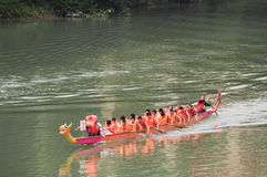 Chinese Dragon Boat Festival Stock Photos