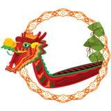 Chinese Dragon boat and zong zi art design Stock Photo