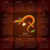 Chinese dragon calendar 2012 Royalty Free Stock Photography