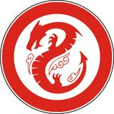 Chinese dragon in a circle. Dragon in circle, element for design, vector illustration Stock Photography