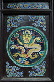 Chinese Dragon Door. At a temple in Beijing, China Stock Images