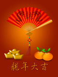 Chinese Dragon Fan with Gold Bars and Oranges. Chinese Fan with Dragons Symbol Text and Mandarin Oranges Gold Bars with Text Wishing Auspiciousness in Dragon Royalty Free Stock Images