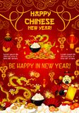 Chinese New Year greeting card of dragon and gold. Chinese dragon and golden coin greeting card for Lunar New Year celebration. Oriental lantern, gold ingot and royalty free illustration