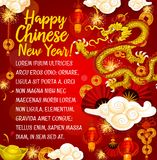 Chinese dragon greeting card for Lunar New Year. Chinese dragon greeting card for Asian Lunar New Year holidays. Oriental lantern, dragon and knot ornament with royalty free illustration