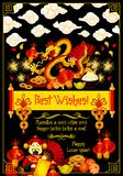 Happy Chinese New Year wish on scroll with dragon. Chinese dragon greeting card with parchment and wishes of Happy Lunar New Year. Oriental Spring Festival Stock Photography