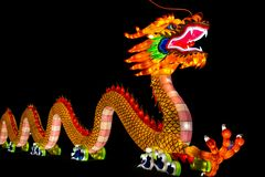 Illuminated Chinese Dragon lantern Stock Photo