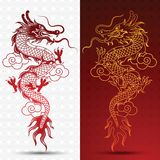 Chinese Dragon. Illustration of Traditional chinese Dragon ,vector illustration royalty free illustration