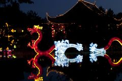 Chinese Dragon Lights Stock Photography