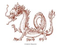 Chinese dragon. Mythological animal or Asian traditional reptile. Symbol for tattoo or label. Engraved hand drawn line. Art Vintage old monochrome sketch, ink vector illustration