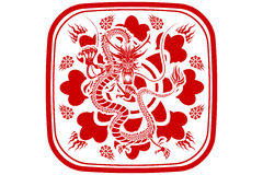 Chinese Dragon New Year. An Illustration Of Chinese Dragon New Year Stock Photos