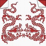 Chinese dragon paper-cut art Royalty Free Stock Image