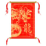 Chinese dragon on a red scroll. Vector illustration Traditional Chinese dragon on a red scroll with texture and Asian designs. Chinese character in image means Stock Image