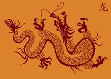 Chinese dragon  silhouette Royalty Free Stock Photography