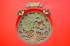 Chinese Dragon Symbol Stock Photo