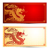 Chinese dragon template Royalty Free Stock Photos