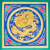 Chinese dragon on the wall Royalty Free Stock Photos