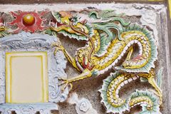 Chinese dragon wall China. Asian Chinese traditional dragon sculpture on wall with classic decorative design in ancient style in classical garden in China Asia royalty free stock images