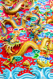 Chinese Dragon at the wall Royalty Free Stock Photos
