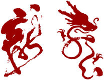 Chinese Dragon Word