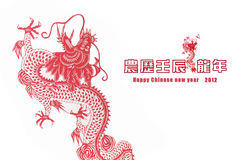 Chinese Dragon Year 2012. Chinese Zodiac of Dragon Year 2012.Chinese characters on the background are Zodiac of Dragon Year Royalty Free Stock Photo