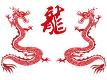 Chinese dragon year. Chinese dragon and chinese character for chinese new year Royalty Free Stock Photography