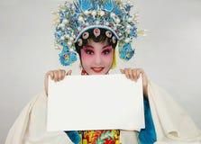 Chinese drama actress Stock Image