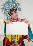 Chinese drama actress Royalty Free Stock Photos