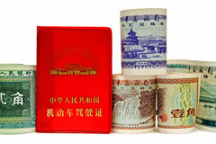 Chinese  driving licence and  chinese money Royalty Free Stock Images