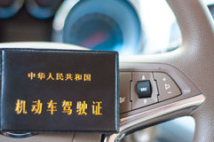 Chinese driving license Stock Photography