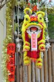 Chinese dummy lion Stock Photos