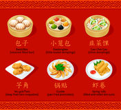 Chinese dumplings, set II Stock Images