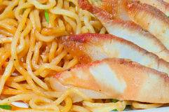Chinese egg noodles Royalty Free Stock Images