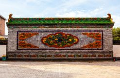 Chinese element-Dragon Screen. Royalty Free Stock Photo