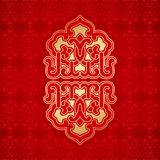 chinese element of lotus. china traditional pattern. vintage background. stock illustration