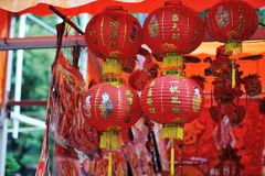 Chinese elements for chinese new year Stock Photo