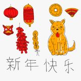 Chinese elements vector pack Stock Photography