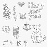 Chinese elements vector pack Royalty Free Stock Photo