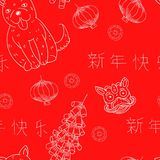 Chinese elements vector seamless pattern Royalty Free Stock Photography