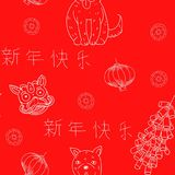 Chinese elements vector seamless pattern Royalty Free Stock Photo