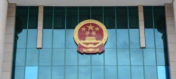 Chinese emblem Stock Image