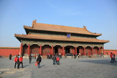 Chinese emperor residence in Beijing Royalty Free Stock Photography