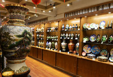 Chinese enamel handycraft shop Stock Image