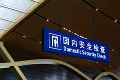 Chinese and engilsh secruity check sign. Security check sign at the departures in the airport, close, wide angle Royalty Free Stock Photo
