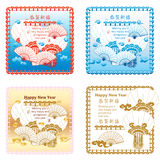 Chinese English lantern fan lace frame set Stock Photos