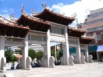 Chinese Entrance. To a park in Quanzhou, China Royalty Free Stock Photos