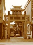 Chinese Entrance. To a hospital in Quanzhou, China Royalty Free Stock Photos