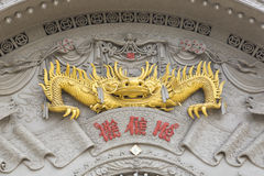 Chinese entrance decoration Royalty Free Stock Images